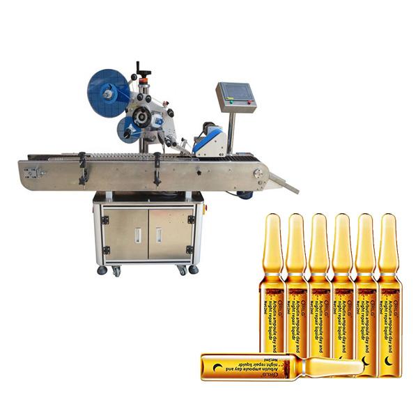 Ampoule लेबलिंग मशीन