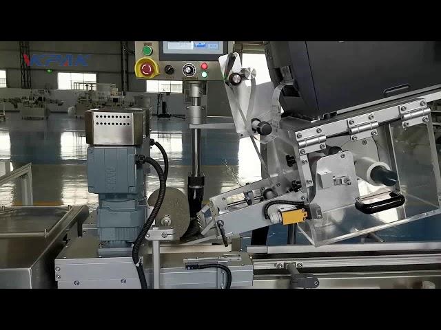 स्वचालित सी के आकार का सीपी लेबलिंग मशीन