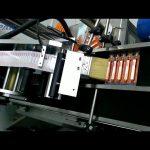 स्वचालित संग्रह रक्त ट्यूब लेबलिंग मशीन