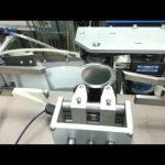 स्वचालित शंकु कप डबल दो या एक स्टिकर लेबल एप्लीकेटर
