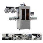 स्वचालित तरल पानी का रस चाय पेय पीवीसी आस्तीन सिकोड़ें लेबलिंग मशीन