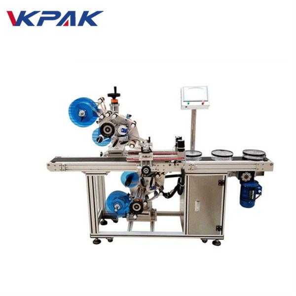 स्वचालित ऊपरी और नीचे चिपकने वाला लेबलिंग मशीन चिपके हुए हैं