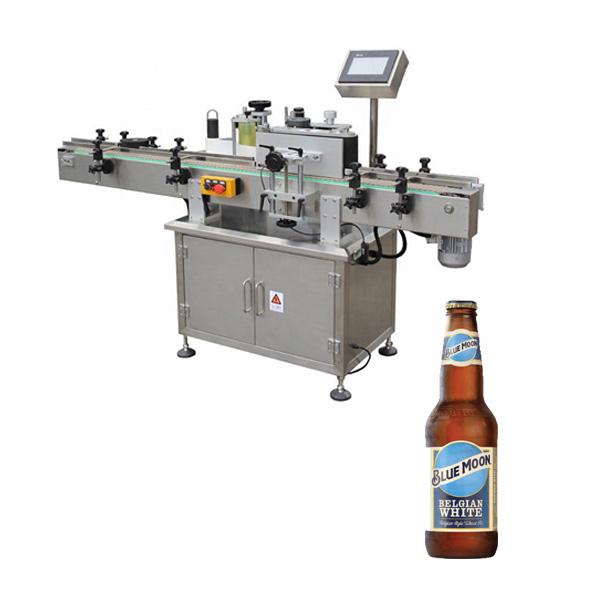 बीयर की बोतल लेबलिंग मशीन