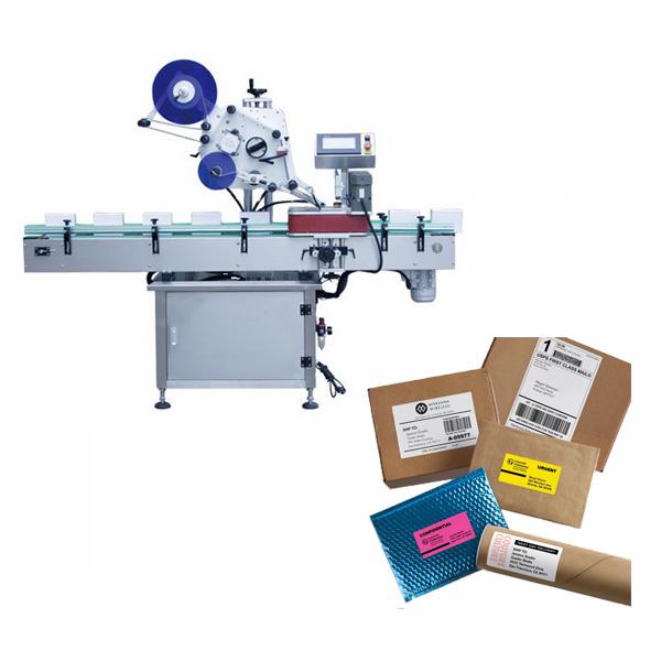 बॉक्स लेबलिंग मशीन