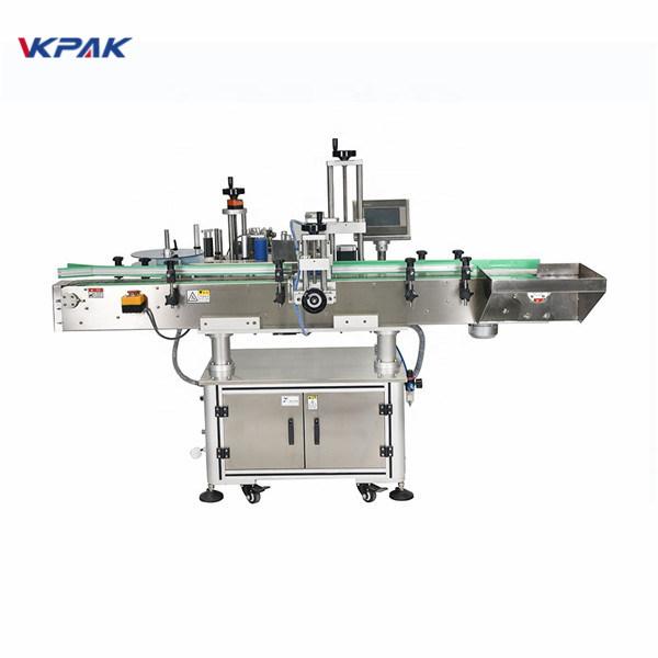 बिक्री के लिए फैक्टरी मूल्य गोल बोतल स्वत: निश्चित स्थिति लेबलिंग मशीन