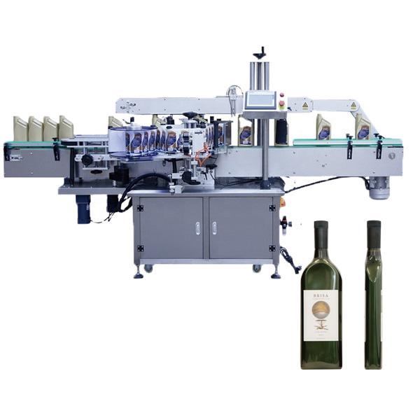 फ्लैट बोतल लेबलिंग मशीन
