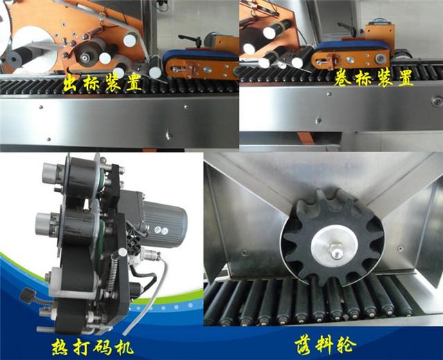 पूरी तरह से स्वचालित क्षैतिज सिरिंज फार्मा लेबलिंग मशीन विवरण