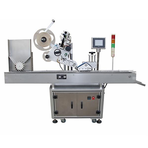 पूरी तरह से स्वचालित क्षैतिज सिरिंज फार्मा लेबलिंग मशीन