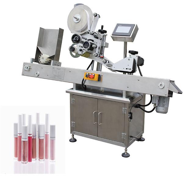 क्षैतिज स्वचालित दवा छोटी बोतल लेबलिंग मशीनरी