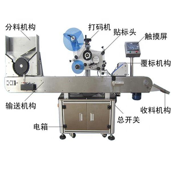 मिनी बोतल के लिए गर्म बिक्री स्वचालित स्टीकर लेबलिंग मशीन