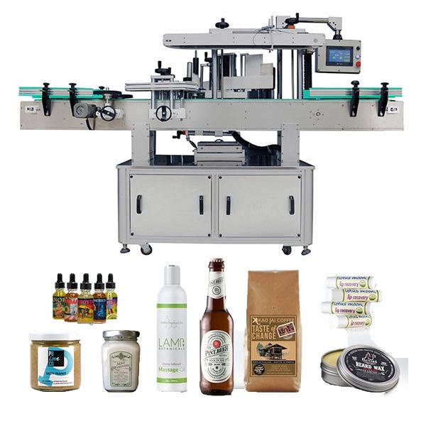 उत्पाद लेबलिंग मशीन