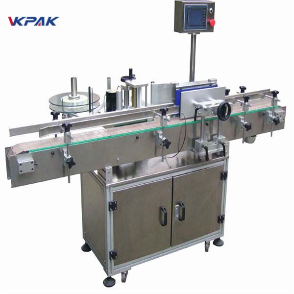 पेशेवर निर्माता औद्योगिक दौर जार लेबलिंग मशीन