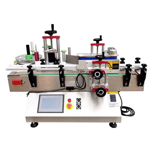 टेबलटॉप पेंट बोतल लेबलिंग मशीन के चारों ओर लपेट सकता है