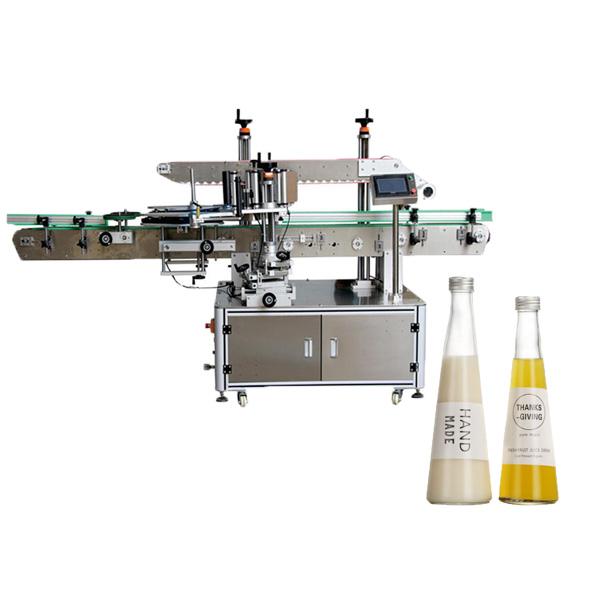 पतला बोतल लेबलिंग मशीन